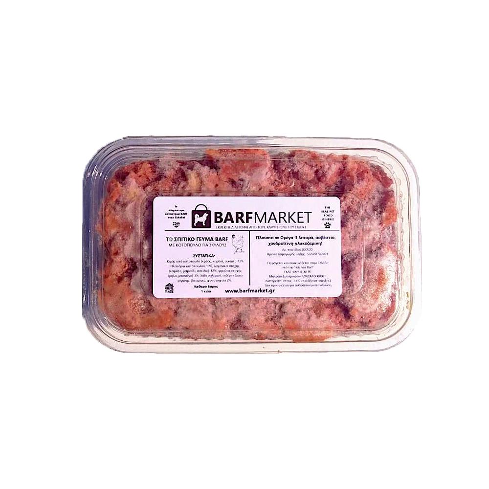Barfmarket Σπιτικό Κοτόπουλο BARF Τροφή με λάδι σολομού 1 κιλό