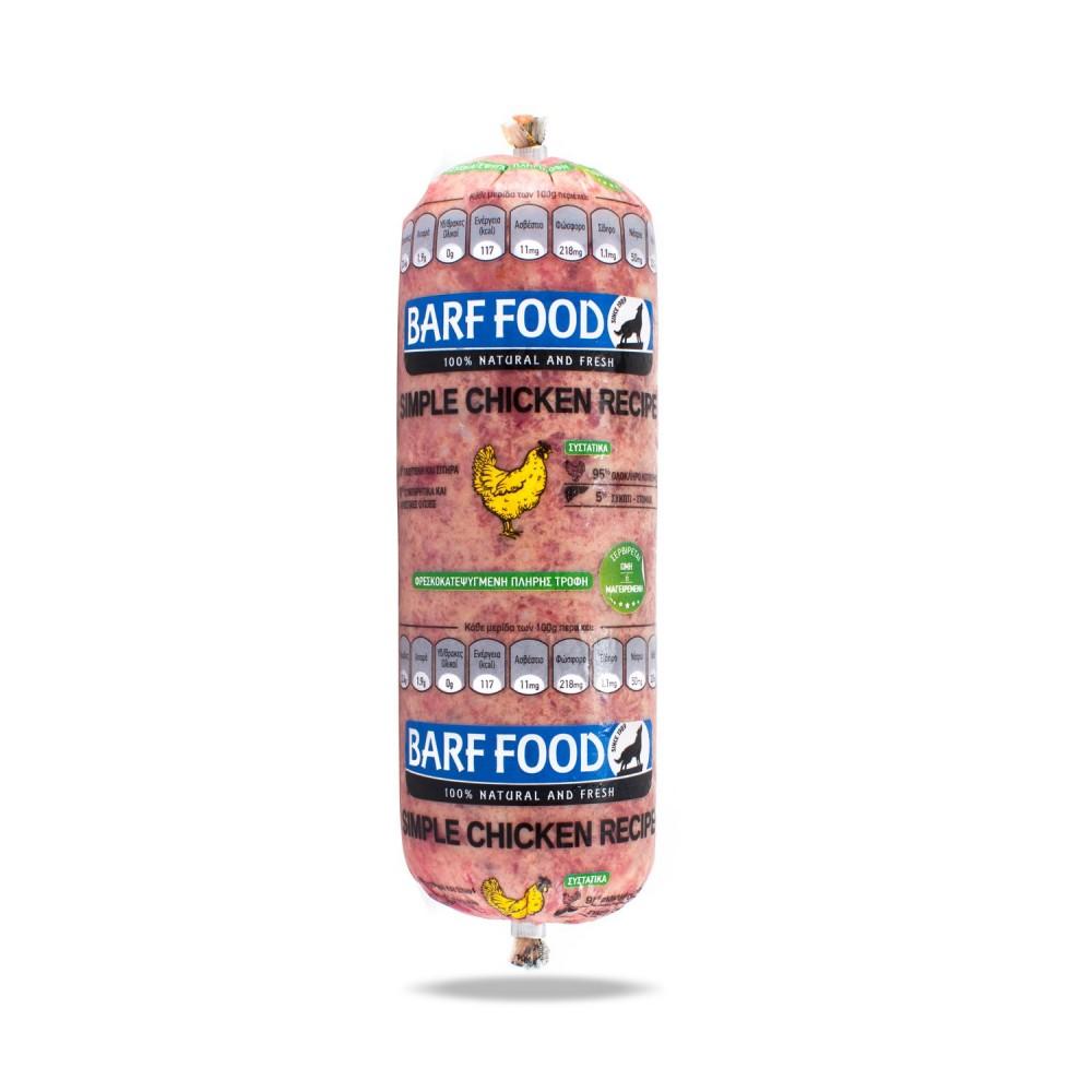 Barffood Simple Chicken Recipe 500 γρ.