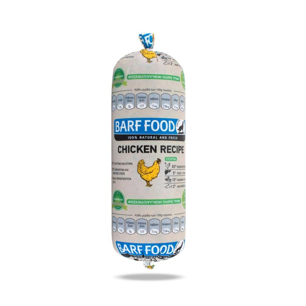Barffood Chicken Recipe 500 γρ.