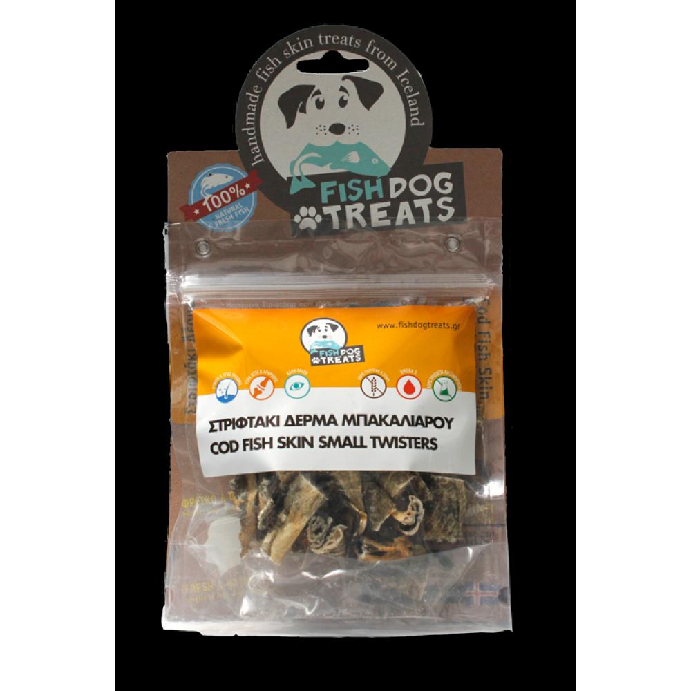 Fish Dog Treats αφυδατωμένο στριφτάκι δέρμα μπακαλιάρου 50 γρ.