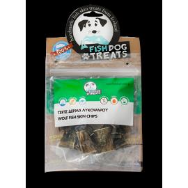 Fish Dog Treats αφυδατωμένα τσιπς από δέρμα λυκόψαρου 50 γρ.