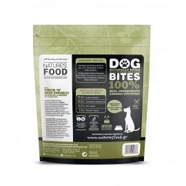 Nature's Food Dog Bites Αφυδατωμένες Ράβδοι με Κοτόπουλο και Μοσχάρι 100 γρ.
