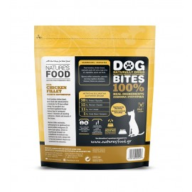 Nature's Food Dog Bites Αφυδατωμένο Φιλέτο Κοτόπουλο 100 γρ.