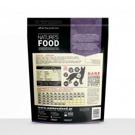 Nature's Food Active (σακούλα με μπιφτέκια) 1 κιλό