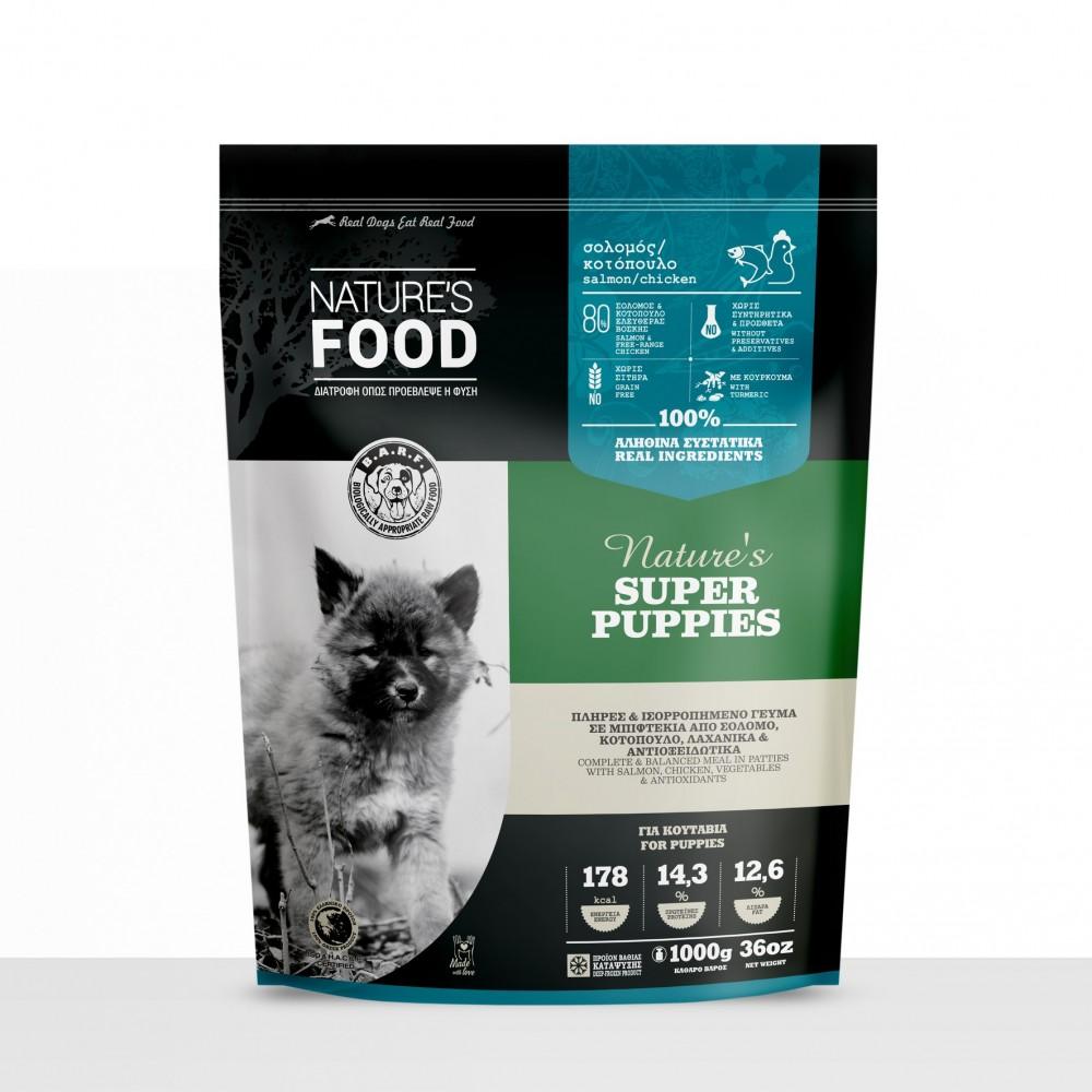 Nature's Food Super Puppies (σακούλα με μπιφτέκια) 1 κιλό