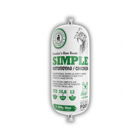 Nature's Food Simple (κυλινδρική σακούλα) 500 γρ.